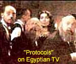 Protocols scene on Egyptian TV