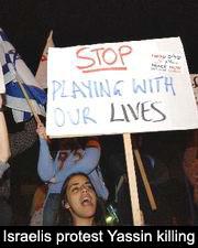 israelisprotest.jpg